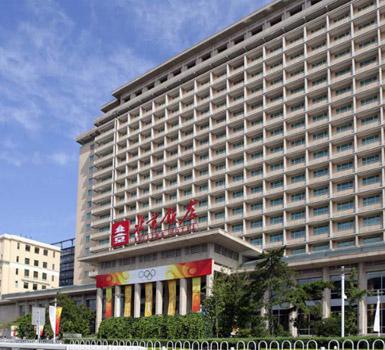 北京市北京饭店 A座B1层、B2层员工区域装修工程