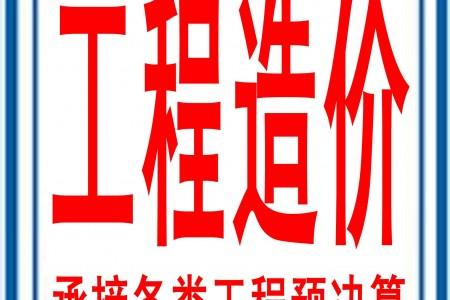 京园成功进入北京市政府采购工程造价咨询定点服务供应商信息库