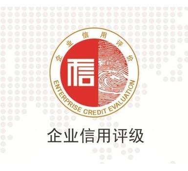 京园被评选为2017年北京建设行业AAA信用诚信招标代理机构